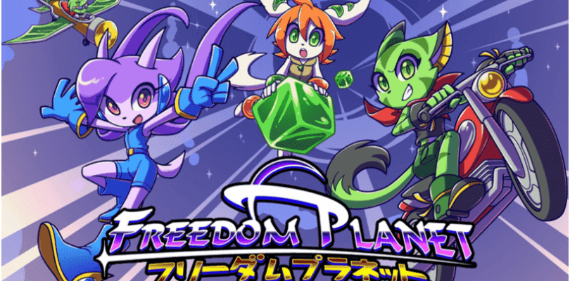 Se ha anunciado la fecha de lanzamiento de Freedom Planet para Switch