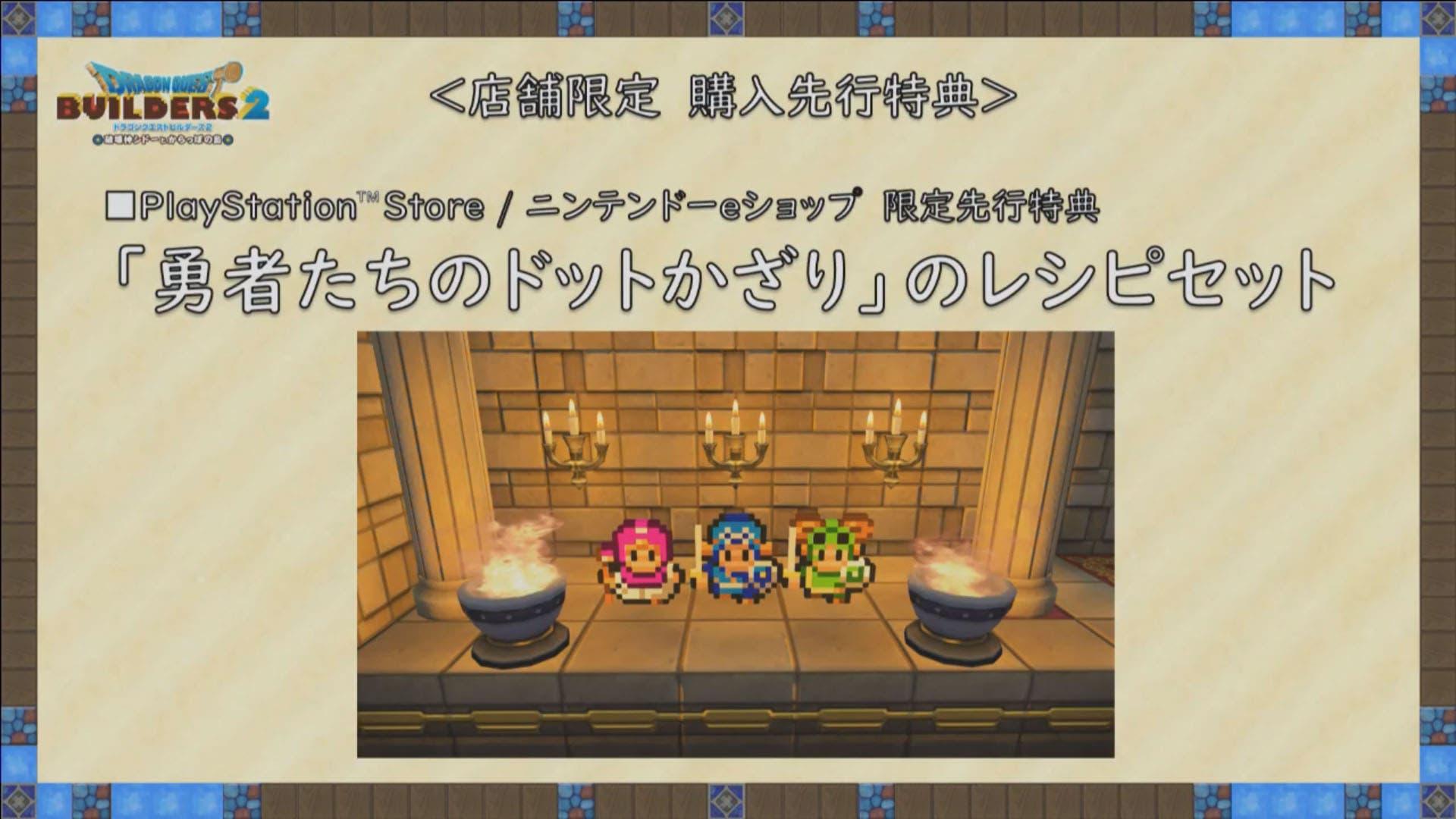Imagen de Dragon Quest Builders 2 aparece en un nuevo gameplay y concreta su salida en Japón