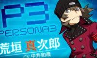 Shinjiro protagoniza otro de los tráileres de Persona Q2: New Cinema Labyrinth