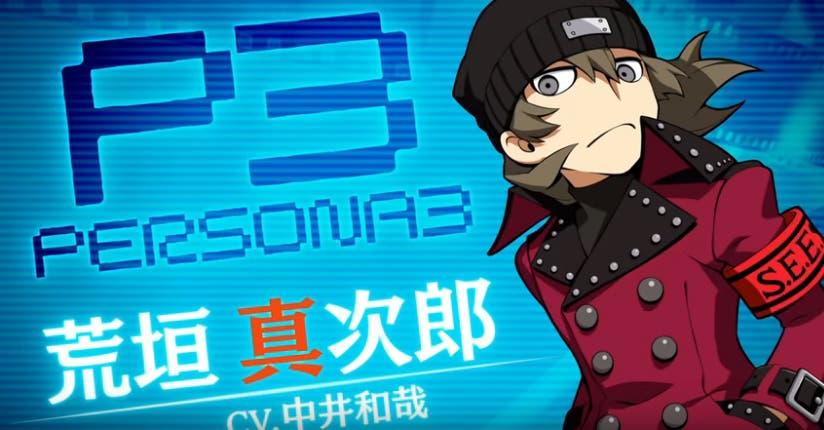 Imagen de Shinjiro protagoniza otro de los tráileres de Persona Q2: New Cinema Labyrinth