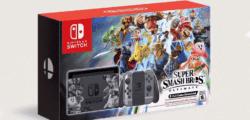 Anunciada oficialmente una edición de Nintendo Switch de Super Smash Bros. Ultimate