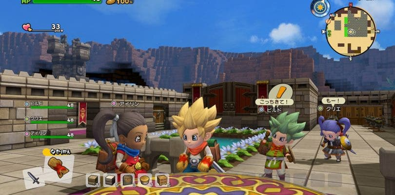 Nuevos detalles sobre la 'Endless Battle Island' de Dragon Quest Builders 2