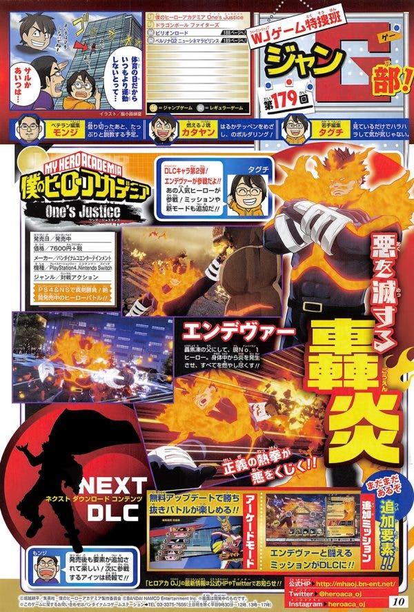 Imagen de Inasa Yoarashi llegaría como DLC a My Hero One's Justice