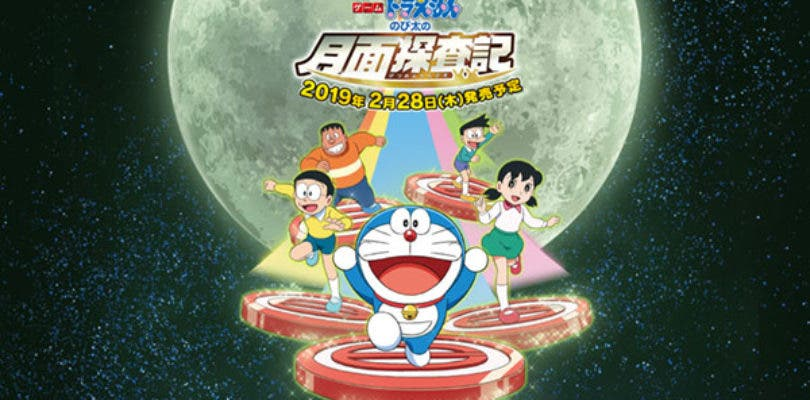 El nuevo videojuego de Doraemon se lanzará en 2019