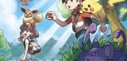 Actualización de sistema 7.0.1 para Nintendo Switch ya disponible
