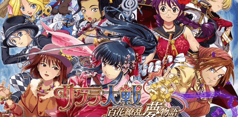 La nueva entrega de Sakura Wars corre a cargo de los creadores de Valkyria Chronicles
