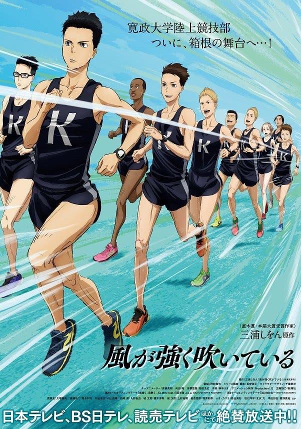 [Imagen: kaze-ga-poster.jpg]
