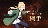 Tsunade se suma al plantel  de Naruto to Boruto: Shinobi Striker en forma de DLC