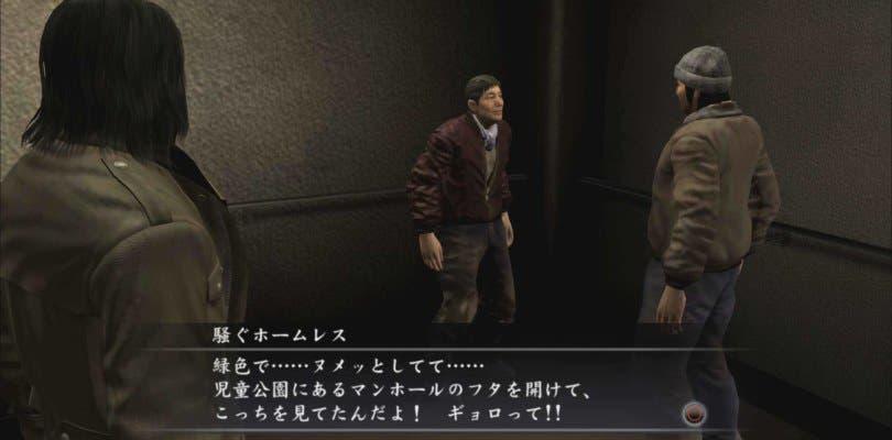 El remaster de Yakuza 4 muestra una inédita galería de imágenes