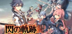 The Legend of Heroes: Trails of Cold Steel III ya es una realidad para Occidente