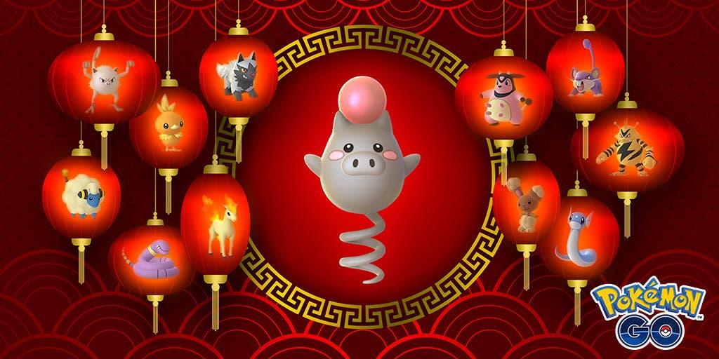 Imagen de Un nuevo evento conmemora el Año Nuevo Lunar en Pokémon GO