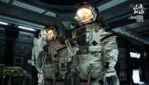 Netflix compra The Wandering Earth, la descomunal oda espacial china