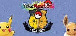 Todo sobre la Liga Pokémaster y el equipo de la youtuber Srta. HootHoot como líder del tipo Agua