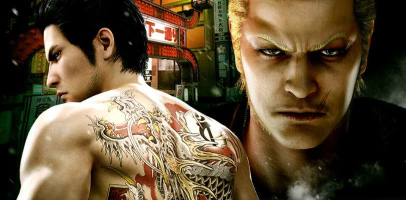 Confirmado: Yakuza Kiwami 2 llegará a PC en mayo