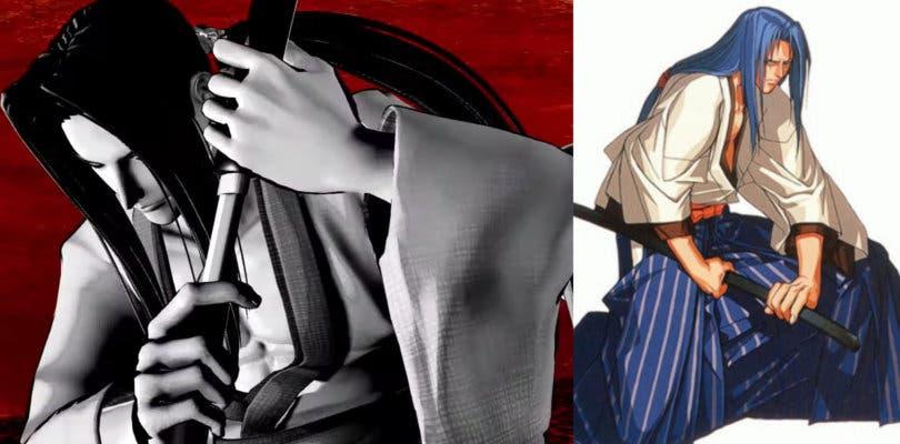 ukyo samurai shodown