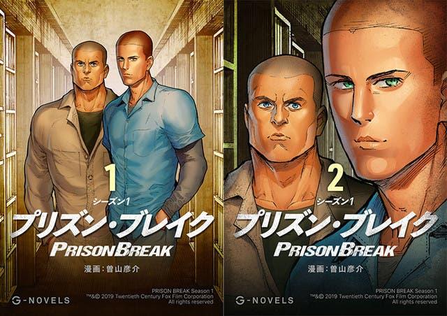 Prison Break vuelve a la vida en forma de manga