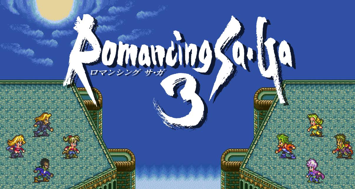 Imagen de El JRPG Romancing SaGa 3 se encuentra en fase final de desarrollo de cara al TGS 2019