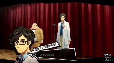 Imagen de Atlus lanza nuevo tráiler de Persona 5 Royal presentando al personaje Takuto Maruki