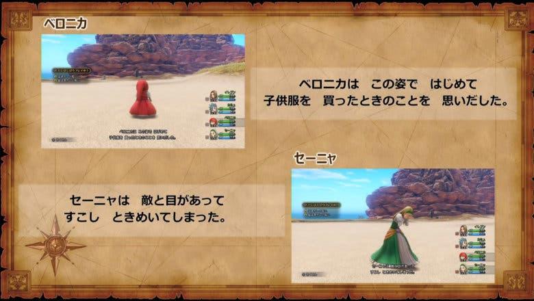 Imagen de Dragon Quest XI S contará con una demo en Nintendo Switch