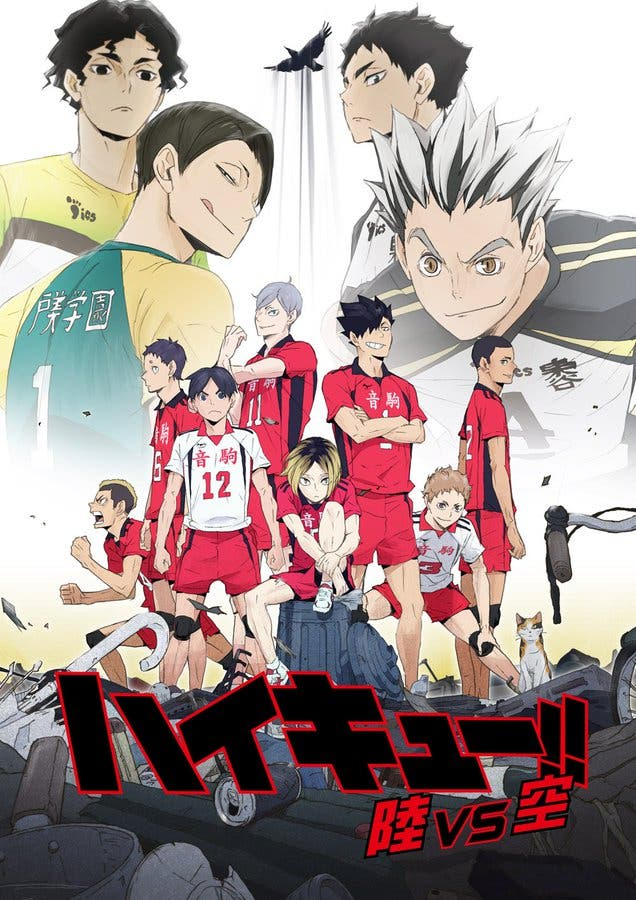 haikyuu!! sky vs. land
