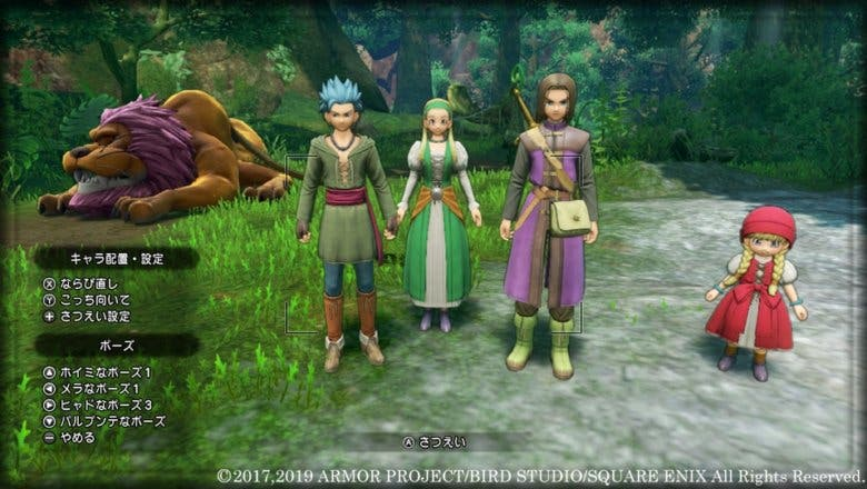Imagen de Dragon Quest XI S sí contará finalmente con un modo foto