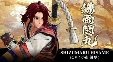 Imagen de Samurai Shodown pone fecha a la llegada gratuita de Shizumaru Hisame a su elenco