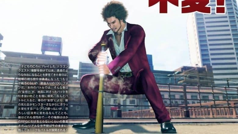 yakuza like a dragon 1