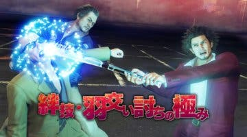 Imagen de Yakuza: Like a Dragon revela su sistema de vínculos