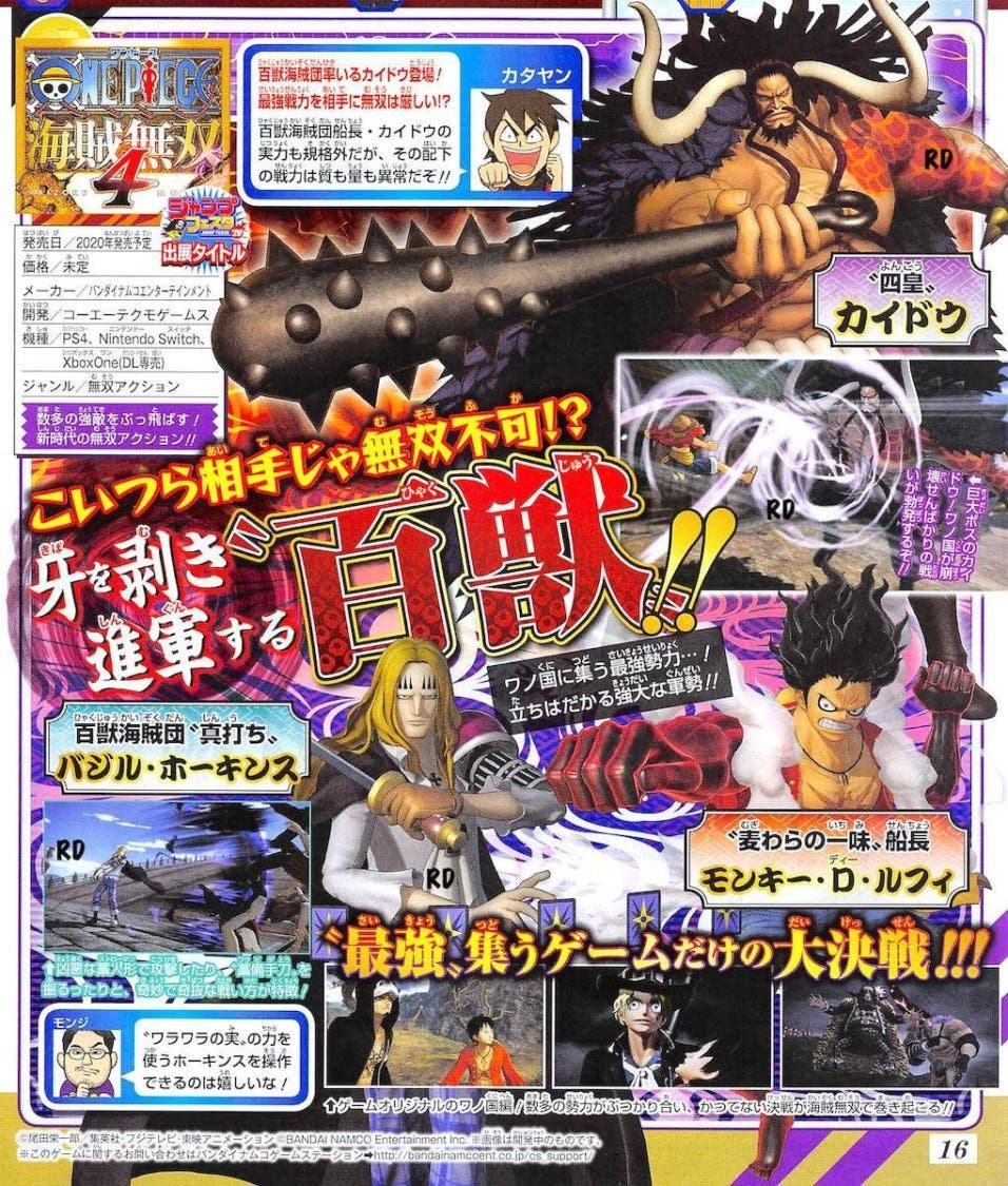 one piece pirate warriors 4 4232