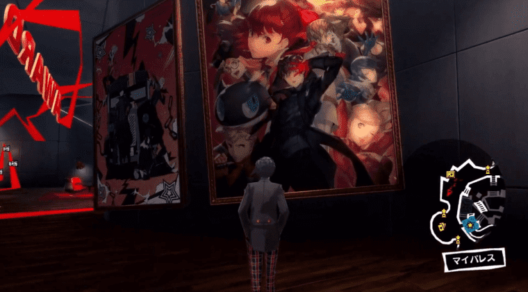 Imagen de Atlus presenta el modo My Palace de Persona 5 Royal