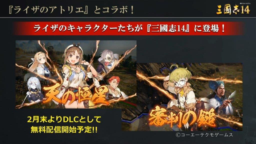Imagen de Romance of the Three Kingdoms XIV revela colaboración con Atelier Ryza, pase de temporada y más