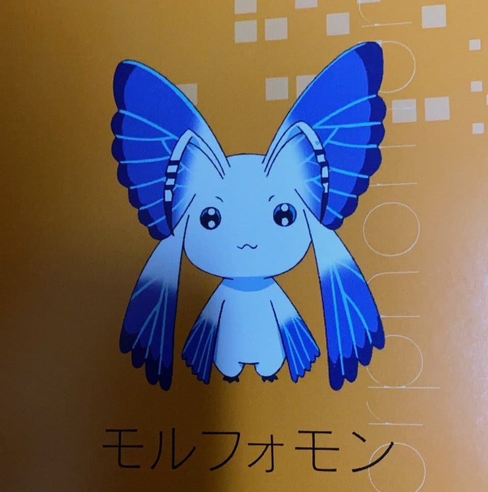 Imagen de Digimon Adventure: Last Evolution Kizuna luce la versión animada de su nuevo Digimon