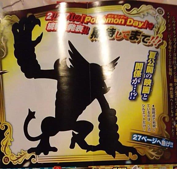 nuevo pokémon singular