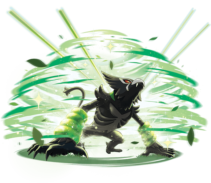 Zarude Cura Selvática Pokémon Espada y Escudo