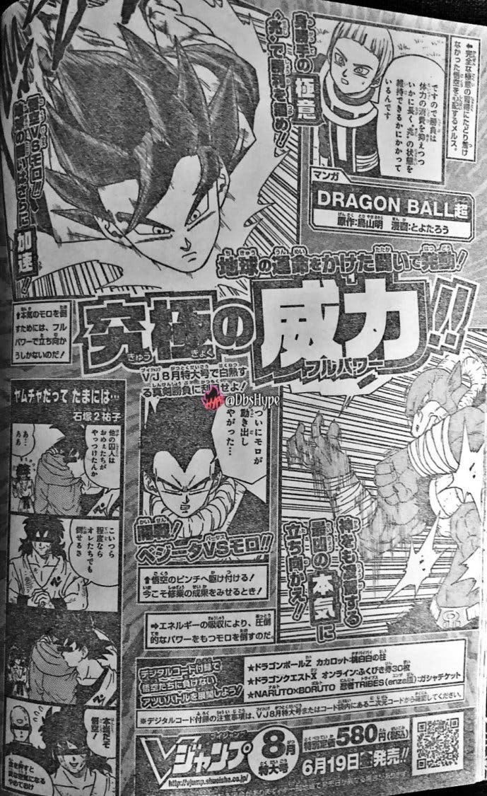 Dragonball Super 61