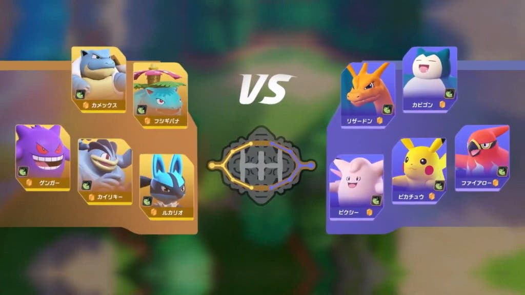 pokemon-unite-equipos