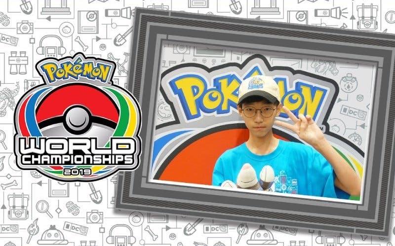 Pokémon Espada y Escudo Baik Jongyoon
