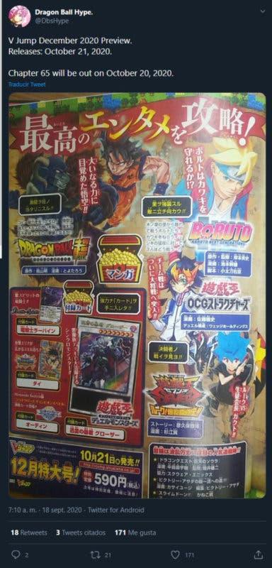El manga 65 de Dragon Ball Super ya tiene fecha de publicación