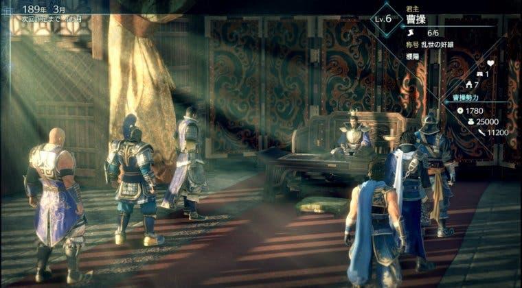 Imagen de Dynasty Warriors 9 Empires presenta su primer tráiler oficial y apunta a llegar en 2021