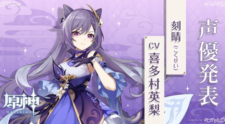 Imagen de Keqing protagoniza el nuevo tráiler de Genshin Impact