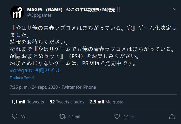 Oregairu anuncia nuevo juego junto al final del anime
