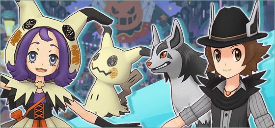 Pokémon Masters Zarala y Lucho Halloween