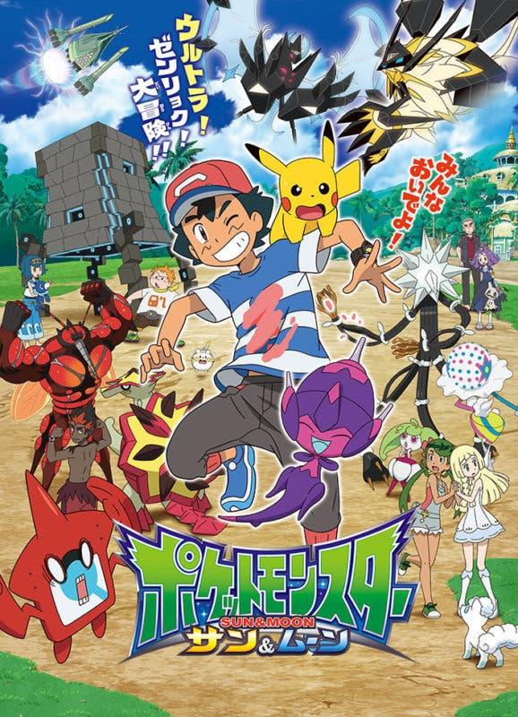 Pokémon Sol y Luna póster