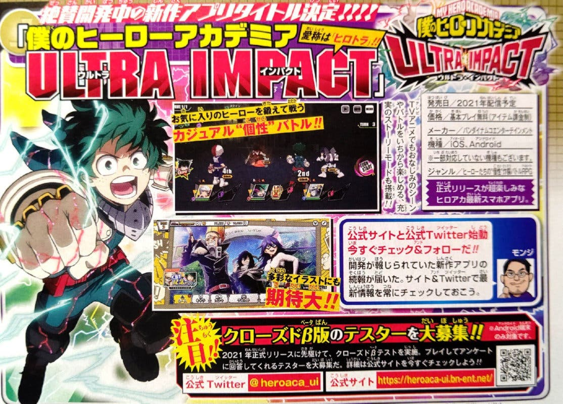 My Hero Academia: Ultra Impact se ve anunciado para Japón