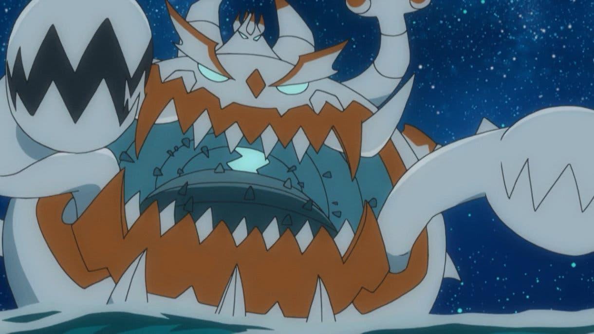 anime de Pokemon Guzzlord shiny