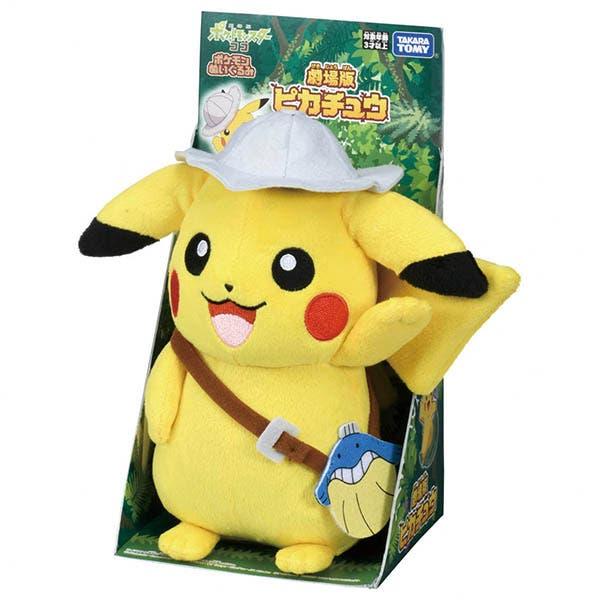 Pikachu explorador Pokemon GO
