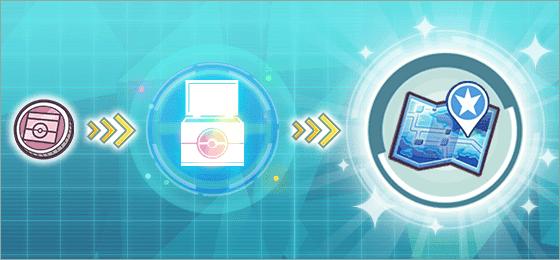 Pokemon Masters EX Caja Busqueda
