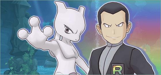 Pokemon Masters EX Giovanni Mewtwo