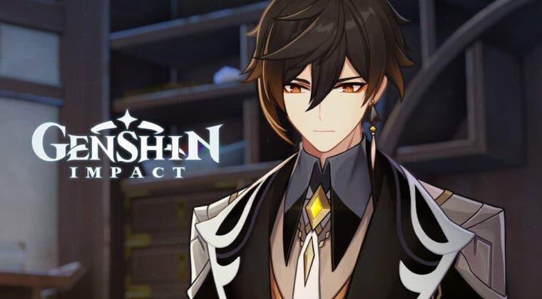 Imagen de Genshin Impact: Filtradas las misiones de personaje de la actualización 1.5