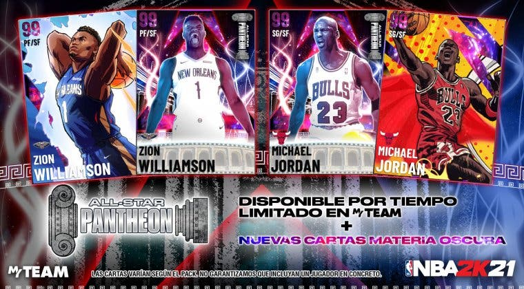 Imagen de NBA 2K21: estas son las novedades y recompensas gratuitas de la tercera semana de la temporada 5 de Mi EQUIPO